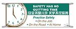 安全标语-安全不是儿戏 关乎不仅你我 1M*3M PVC耐久布 安全宣传海报 安全宣传