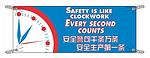 安全标语-安全警句千条万条 安全生产第一条 1M*3M PVC耐久布 安全宣传海报 安全宣传