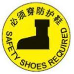 耐用乙烯安全地贴-必须穿防护鞋 Φ440MM 安全标识 附防滑膜 防护提醒 耐用地贴 安全提示 地面胶带 厂家批发