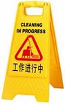 A字告示牌-工作进行中 L320*W370*H650MM   黄色 人字告示牌  警示标志牌 安全标识 办公楼提示牌 物业管理 地面警示