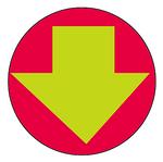 耐用乙烯安全地贴-箭头 Φ440MM 方向箭头标识 安全标识 防滑膜地贴  耐用地贴 安全提示 地面胶带 厂家批发