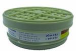 B290系列滤盒 防有机气体及蒸气和酸性气体 霍尼韦尔 G104 滤盒 防病菌滤盒 防护滤盒 防尘滤盒 呼吸防护 劳保用品