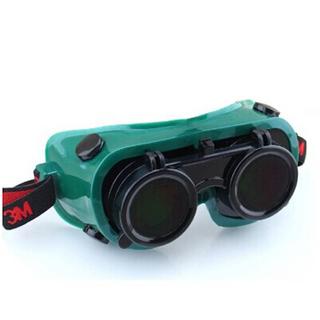舒适款防护眼镜 焊接防护眼罩 10197 安全眼镜 眼镜 护目眼镜 防护镜 眼部防护