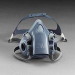 7000系列 硅质半面罩 小号 3M 7501 半面罩 防病菌面罩 防护面罩 防尘面罩 防毒面罩 呼吸防护 劳保专用 原厂正品 优质