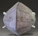 折叠式防颗粒物及有机异味口罩 头带式 3M 9042A  劳保口罩 防毒口罩 防病菌口罩 防护口罩 呼吸防护 劳保防护用品