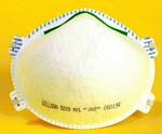 FFP2舒适型口罩 霍尼韦尔 1005584 劳保口罩 防毒口罩 防病菌口罩 防护口罩 呼吸防护 劳保用品 个人防护