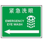 博尔杰 工作场所指示牌 紧急吸烟-向左 标识牌 标志牌 工厂告示牌  提示牌