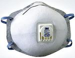 P95 防护口罩(带呼气阀) 头带式 防有机异味及颗粒物 3M 8577 劳保口罩 防护口罩  防病菌口罩 防毒口罩 呼吸防护 劳保