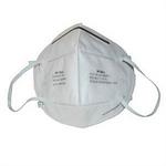 折叠式防尘口罩 耳带式 3M 9001A 防病菌口罩 防护口罩 劳保口罩 口罩 防护口罩 防毒口罩  呼吸防护 劳保用品