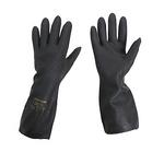 氯丁橡胶防化长手套 霍尼韦尔 2095025 个人安全防护 手部防护 劳保用品 PPE