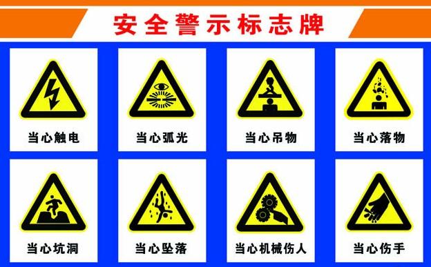 消防安全疏散出口设置技术要点